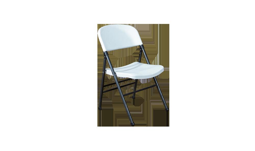 white folding chair black frame